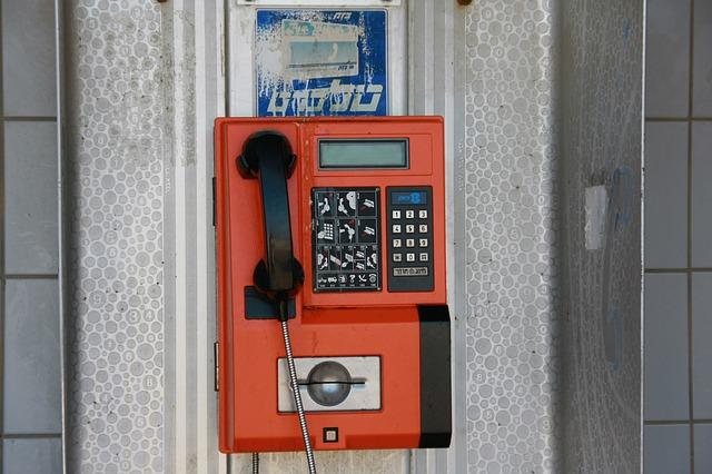 料金 公衆 電話
